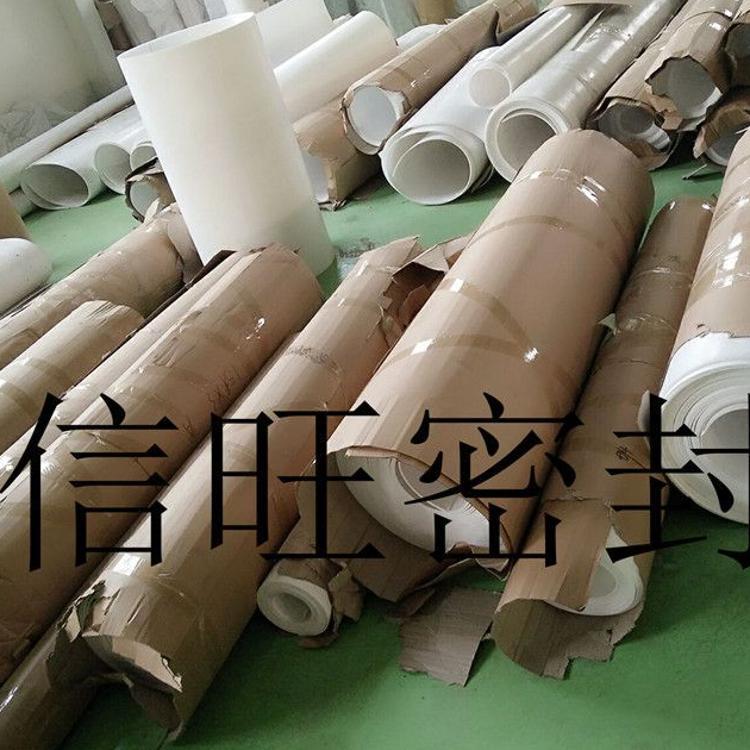 生产销售聚四氟乙烯板  防泄漏抗震楼梯板楼梯工程用料