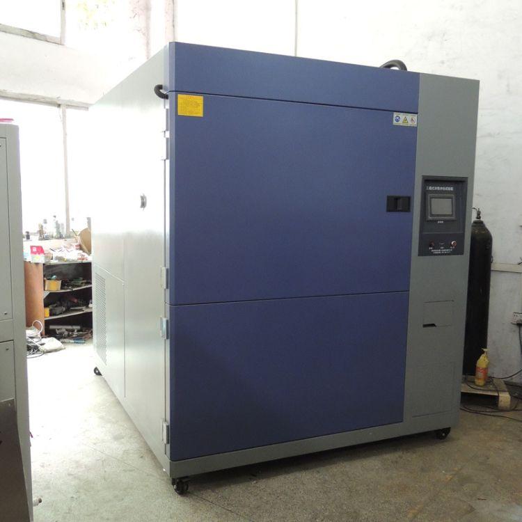 气体式冷热冲击试验箱 三箱式冷热交变冲击箱 高低温交变试验箱
