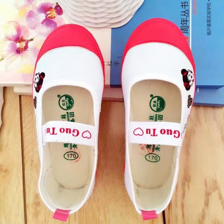 幼青岛国途儿园小白鞋体操鞋儿童舞蹈鞋演出舞鞋舞蹈鞋 儿童 帆布