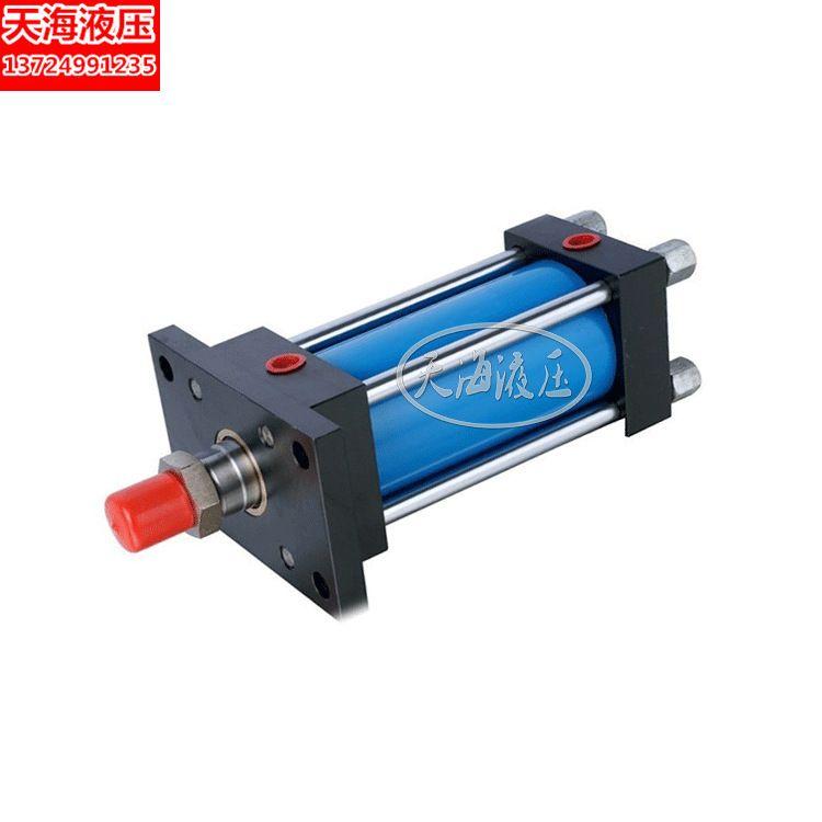 佛山天海液压现货直销HOB重型标准油缸 液压站油缸 可非标定制