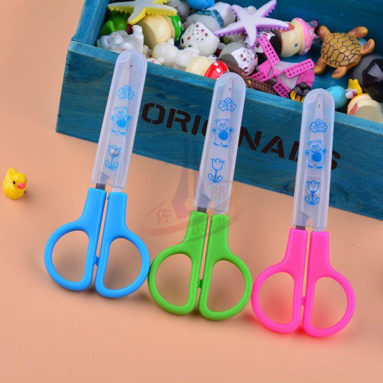 儿童手工塑料带刀套剪刀 学生卡通剪刀 婴幼儿安全剪刀 厂家批发