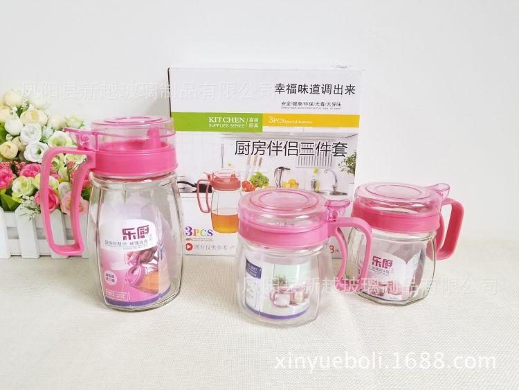 高档热销创意玻璃油壶调味罐三件套 透明玻璃油套装 厨宝三件套