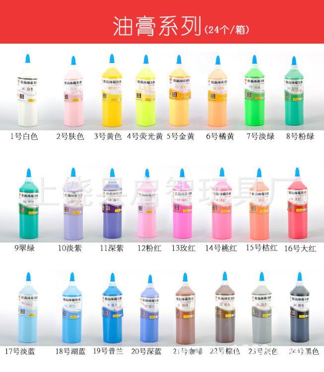 胶画颜料、油膏、胶画 、彩绘画颜料、烤画颜料、彩胶颜料