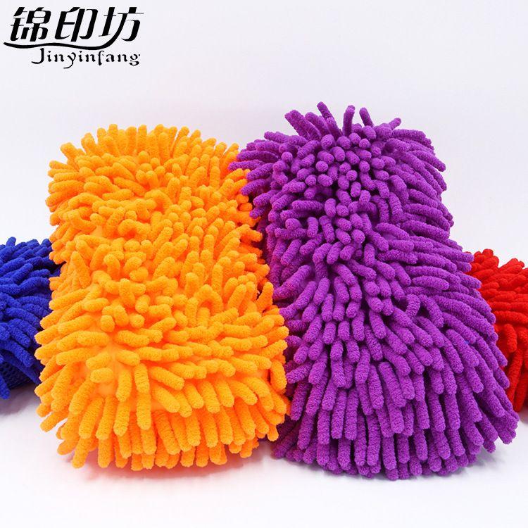 厂家直销洗车毛巾雪尼尔擦车海绵块大号珊瑚绒虫洗车海绵清洁用品