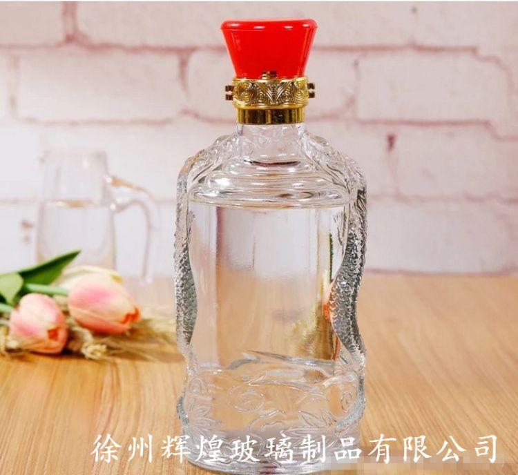 厂家直销高档玻璃白酒瓶 500ml玻璃瓶 可烤花丝印喷涂玻璃酒瓶