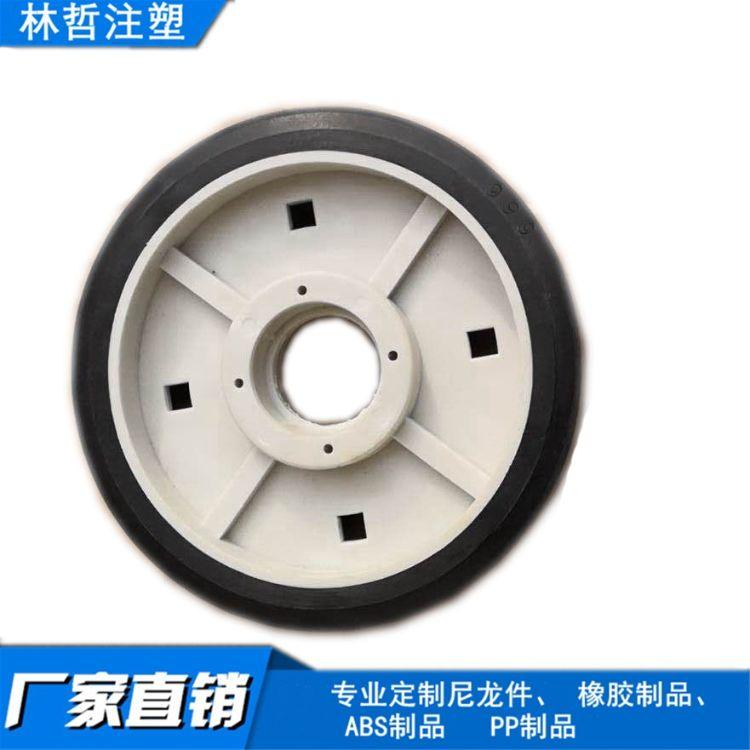 塑料轮子,脚轮,割草机轮子,吸尘器轮子,包胶轮子