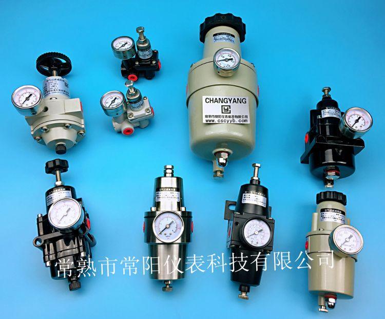 过滤减压阀,空气过滤调压阀,过滤调压阀,空气调压阀,QFH243空气调压阀