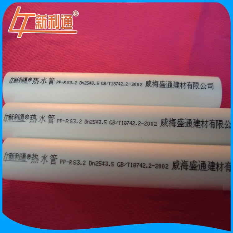 厂家供应加工ppr管材 白色ppr管材 家用ppr管材配件 规格齐全