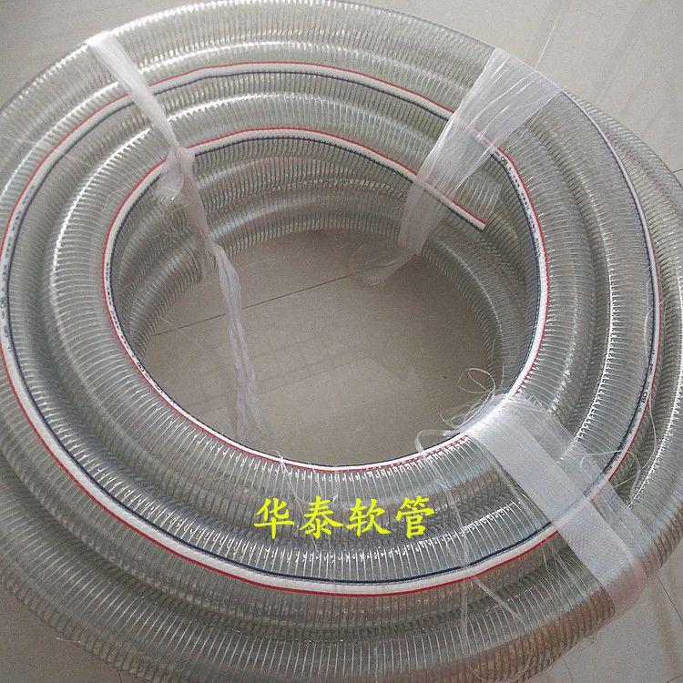 厂家供应PVC钢丝软管 防静电PVC软管 透明PVC软管 透明钢丝管