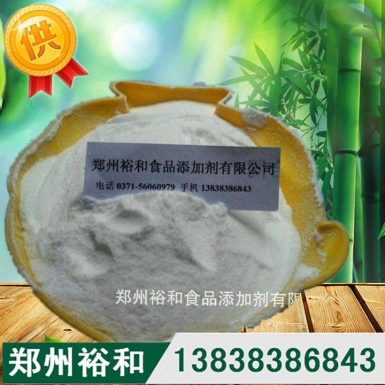 食品级果酸钙 柠檬酸苹果酸钙生产厂家直销 枸橼酸苹果酸钙CCM