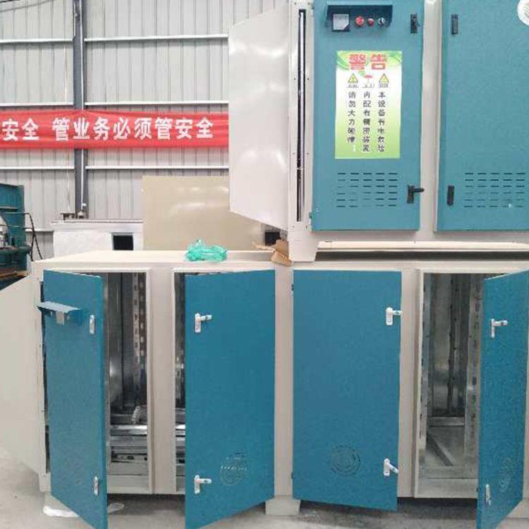 销售 光氧废气处理 光氧废气处理设备 光氧设备 废气处理设备