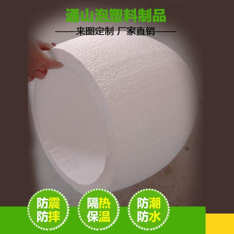 生产家具包装泡沫免模泡沫常州泡沫包装泡沫保丽龙泡沫免费设计泡