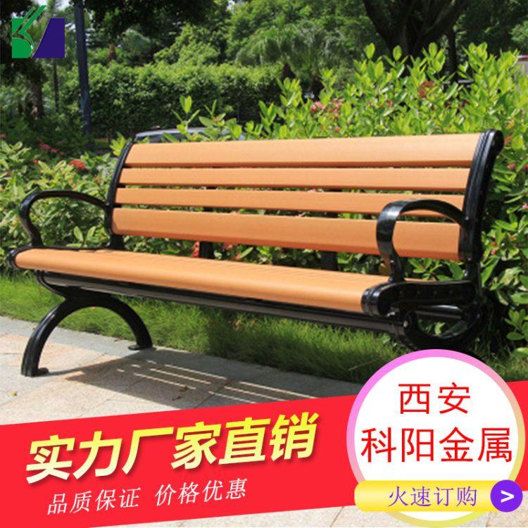 厂家直销甘肃陕西山西新疆户外钢木园艺休闲椅公园椅防腐木户外椅