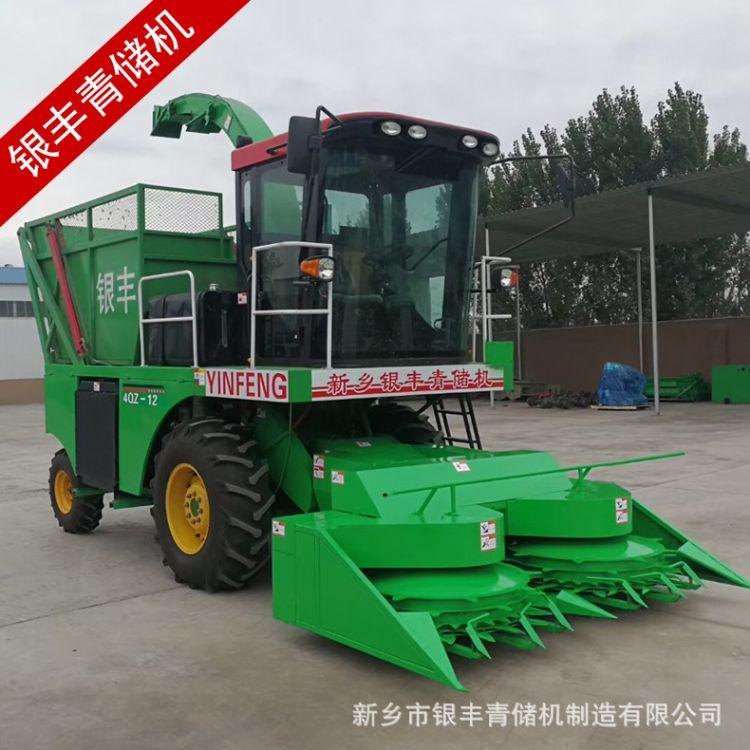 厂家生产大型玉米青储机秸秆收获粉碎青储机青草巨菌草收割牧草料
