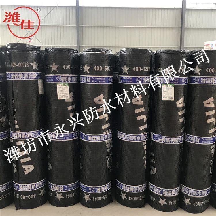 sbs防水卷材 弹性体sbs改性沥青防水卷材 弹性体改性沥青防水卷材