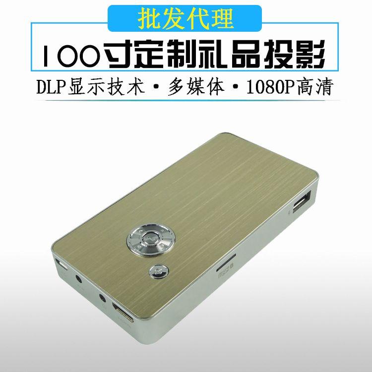 厂家批发手机投影仪 led投影机 微杰JX-05微型投影仪创意礼品