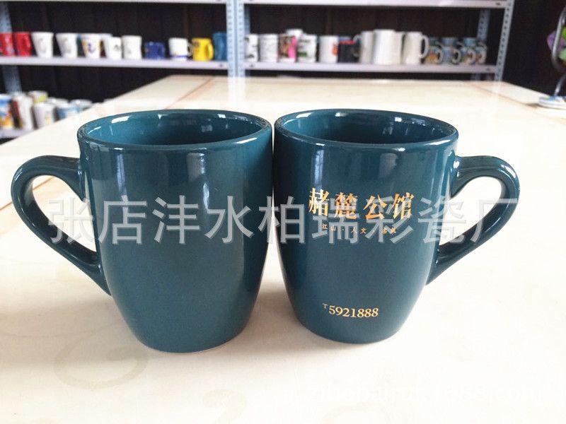 【淄博厂家直销 】鼓肚陶瓷马克杯 金色logo