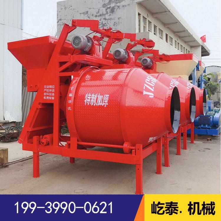 加厚jzc500混凝土搅拌机 小型滚筒砂浆搅拌机 爬jzc400搅拌机