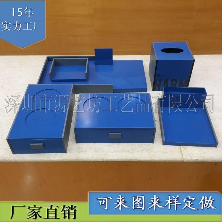 亚克力灰色蓝色组合酒店客房用品盒 特色亚克力纸巾盒定制加工