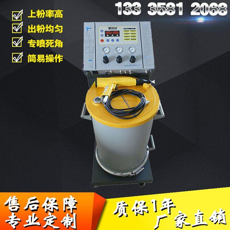 供应气动式无气喷涂机粉末喷涂机 高压静电发生器粉末喷涂机