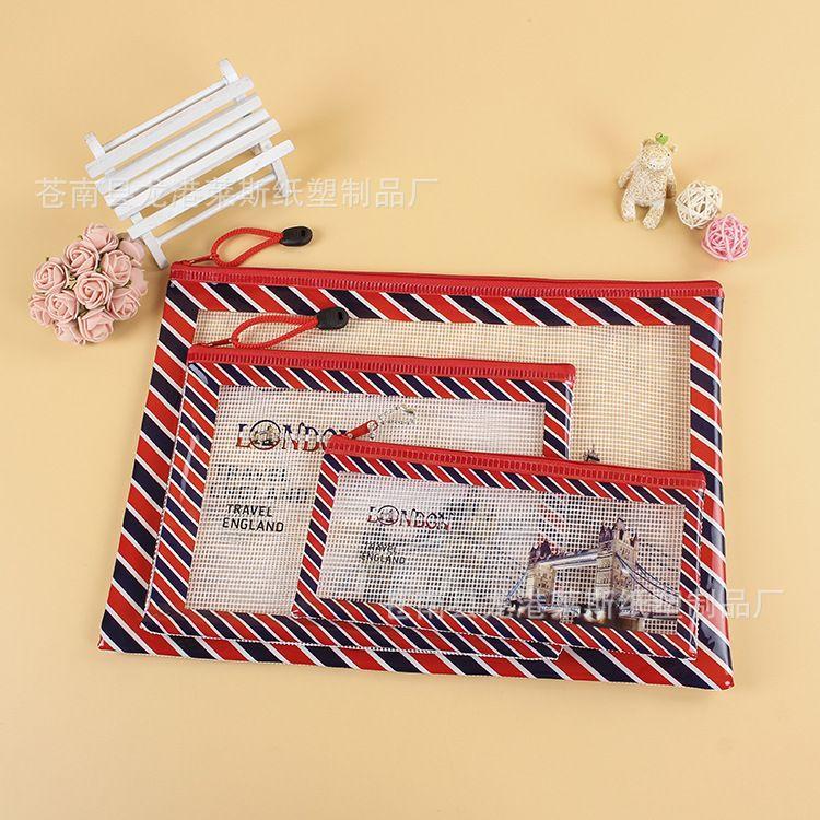 a4塑料透明资料袋  A5拉链文件袋 文件票据收纳网格拉链袋