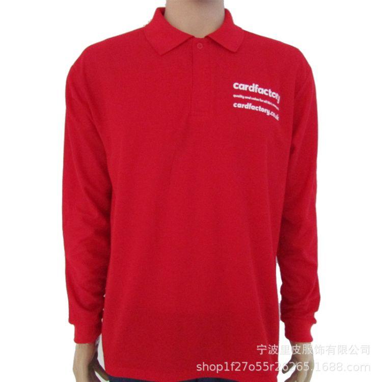 新款休闲男女低价短袖翻领Polo衫文化广告衫工作服定制各种logo