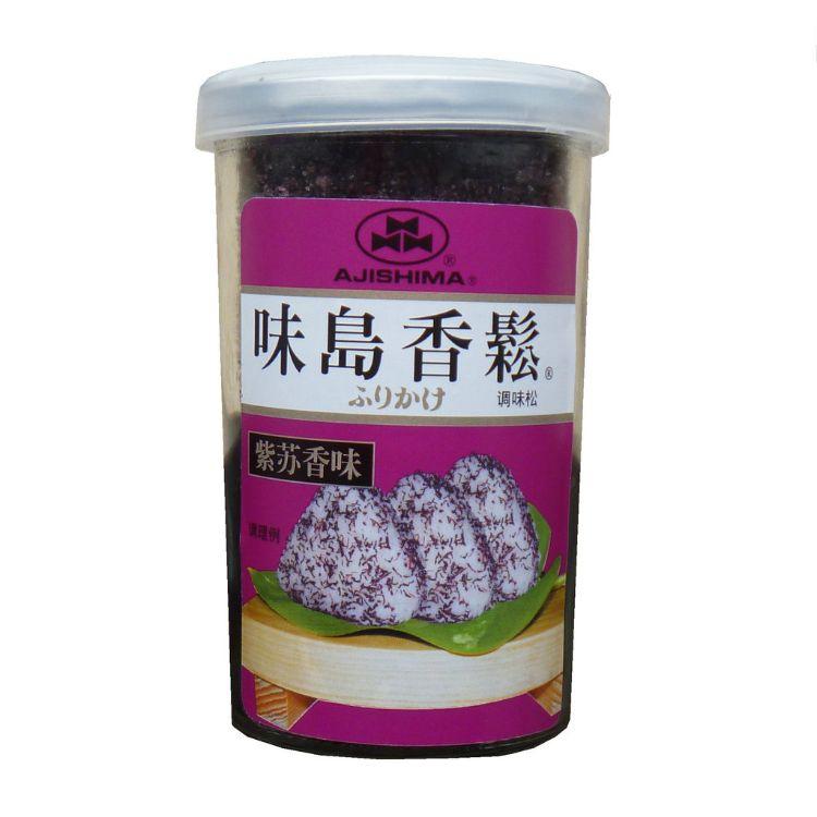 【厂价批发】味岛香松粉 95g玻璃瓶装紫苏 寿司香松粉 三文鱼香松