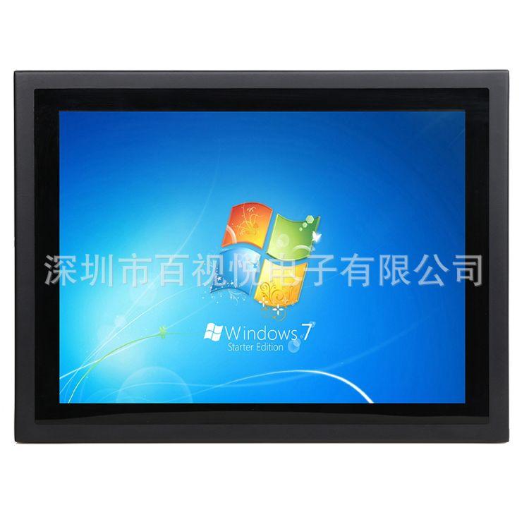 供应17寸触摸屏电容触摸一体机 17寸工业平板电脑