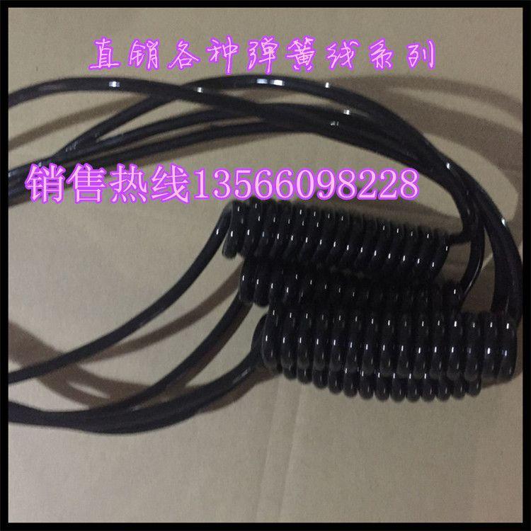 厂家直销欧洲VDE弹簧线 PU弹簧线 PVC弹簧线 耐寒弹簧电源线