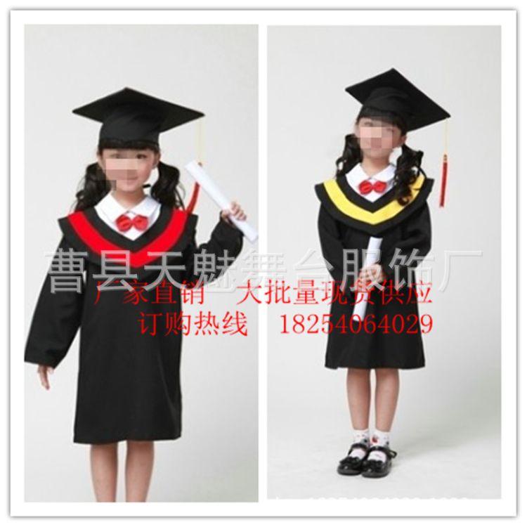 现货小学生儿童博士服幼儿园学士服幼儿园小博士服幼儿园毕业