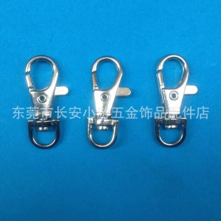 【工厂直销】专业钥匙配件 环保锌合金狗扣 金属钥匙扣