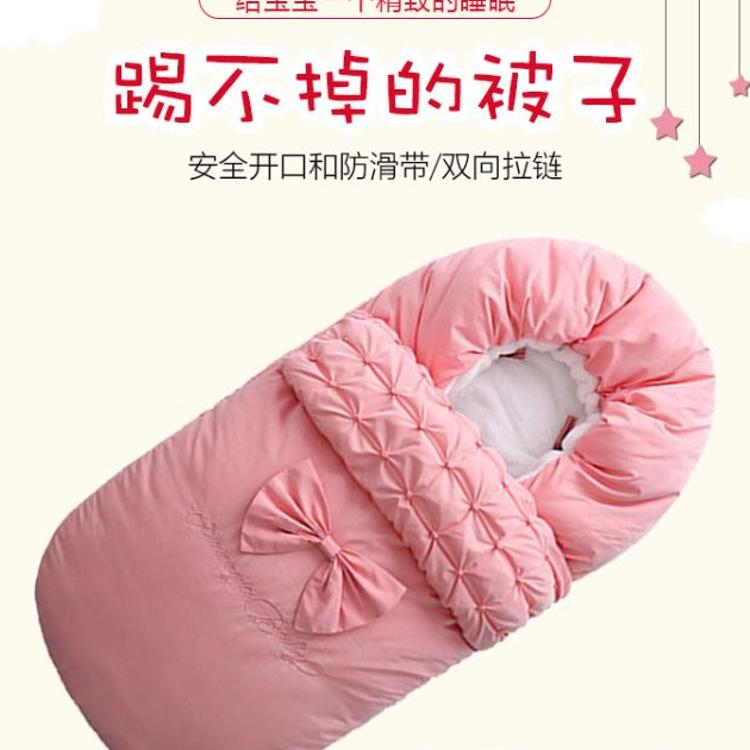 秋冬拉链款新生儿纯棉抱被睡袋加厚款婴幼儿防踢被外出服一件代发