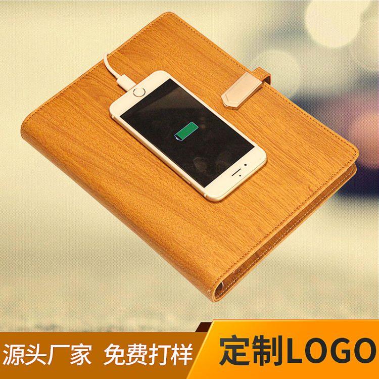 充电笔记本 创意多功能移动电源笔记本 高端商务会议U盘记事本