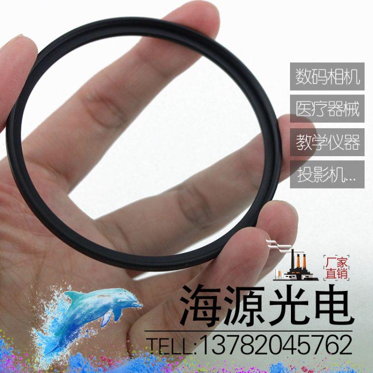 青板 B270高清镀膜超硬防水UV玻璃单反相机滤镜紫外线截止滤镜
