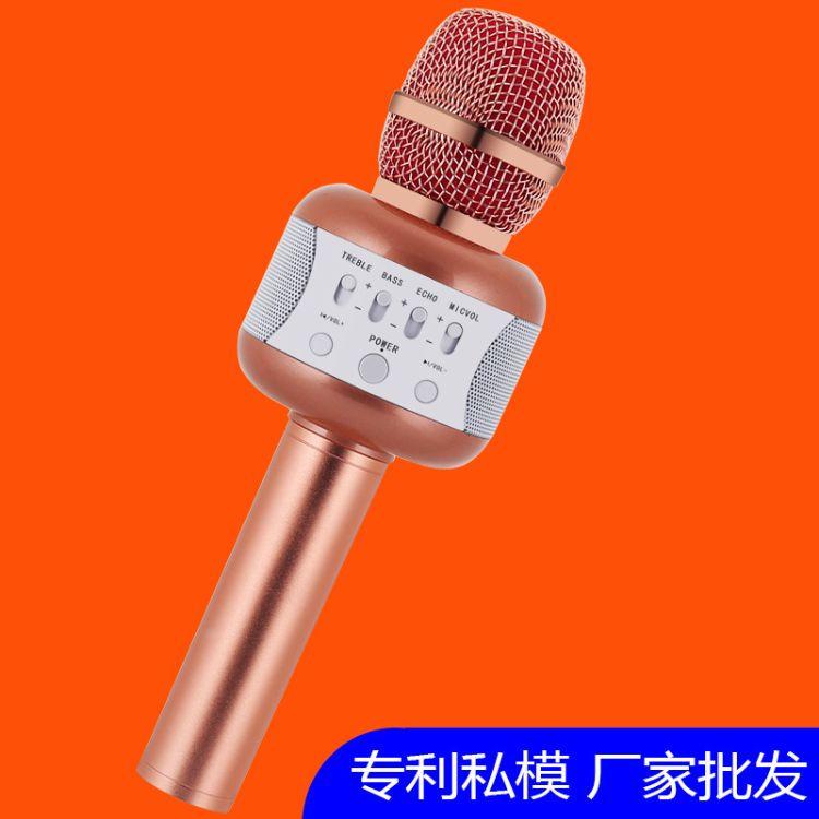 新款 E106手机K歌宝掌上KTV 唱吧麦克风蓝牙无线话筒 手机K歌厂家