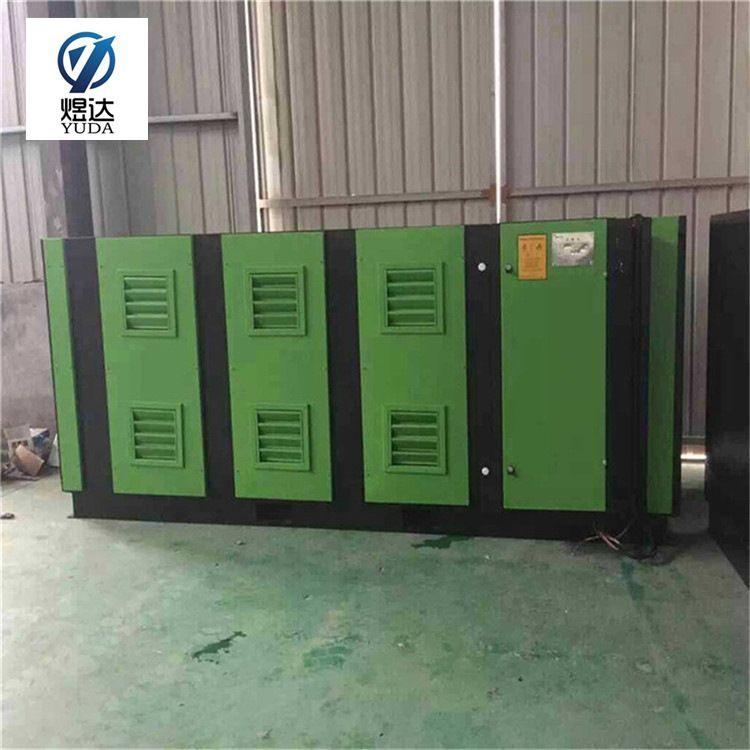 光氧催化设备  废气处理设备 光氧催化废气处理设备UV光解废气处