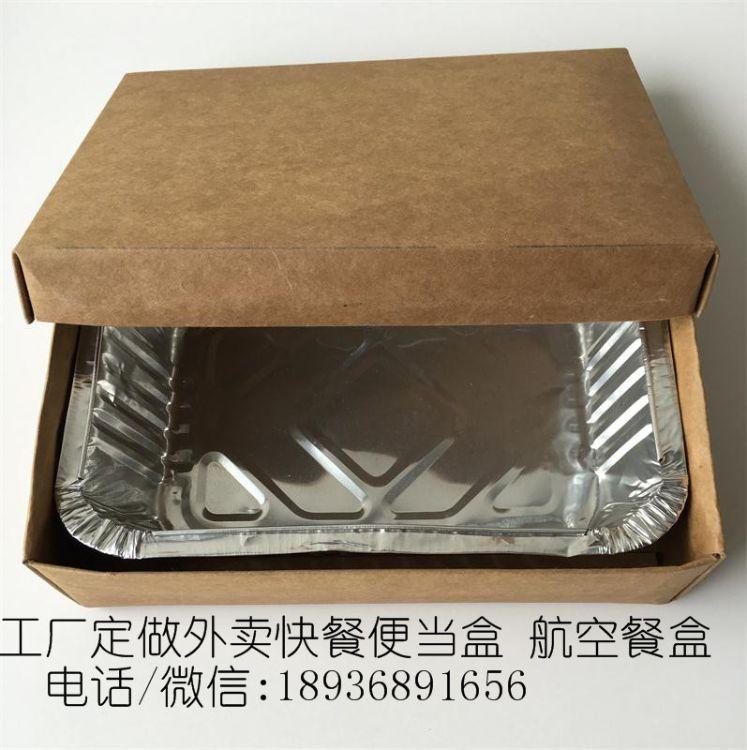 快餐打包盒 烤鸭打包盒鑫箱印厂家定制