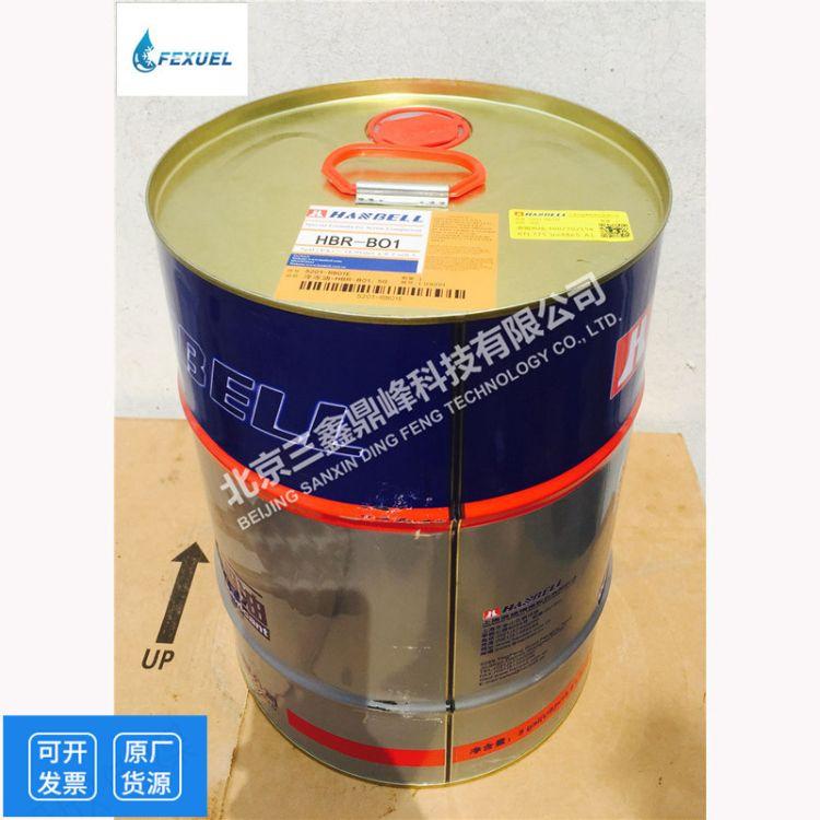 冷冻润滑油汉钟冷冻机油HBR-B01空调压缩机油