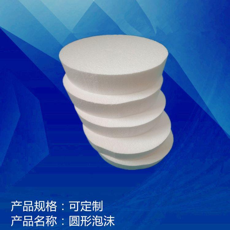 青岛泡沫板 塑料泡沫 泡沫厂家 设计新颖 厂家供应