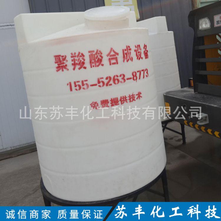 厂家供应 聚羧酸合成设备 免费提供合成复配技术 减水剂复配设备