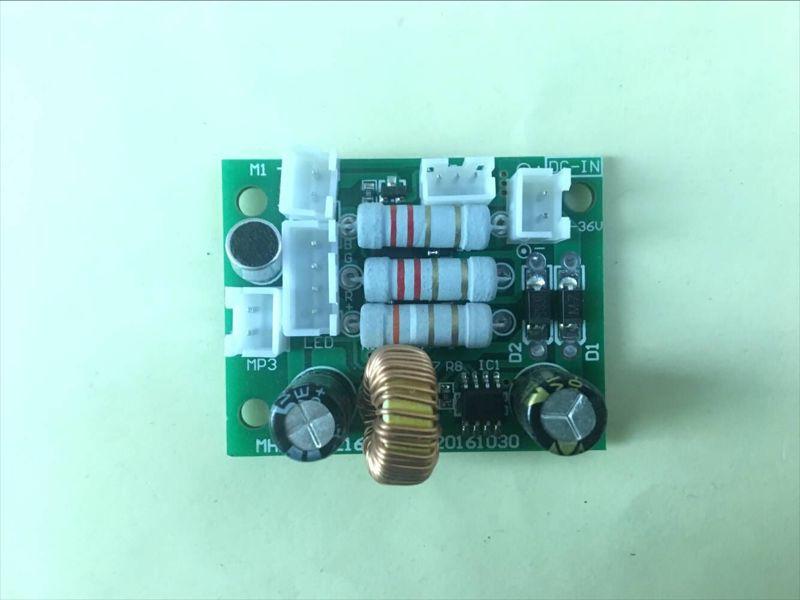 直流DC12-36V水晶魔球蓝牙声控七彩灯 KTV闪光灯舞台灯光电源驱动