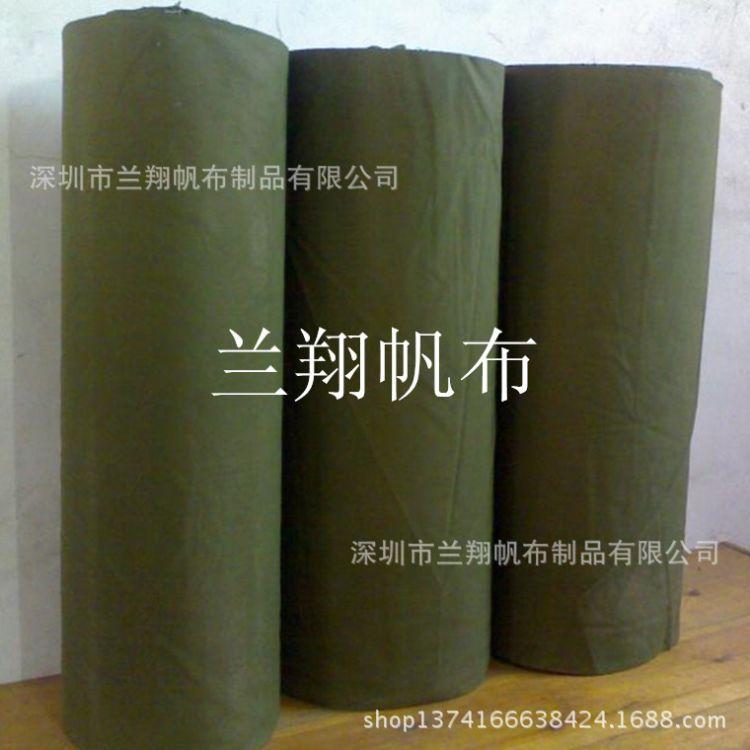 兰翔篷布厂生产:汽车篷布汽车帆布,耐磨,防水防雨。