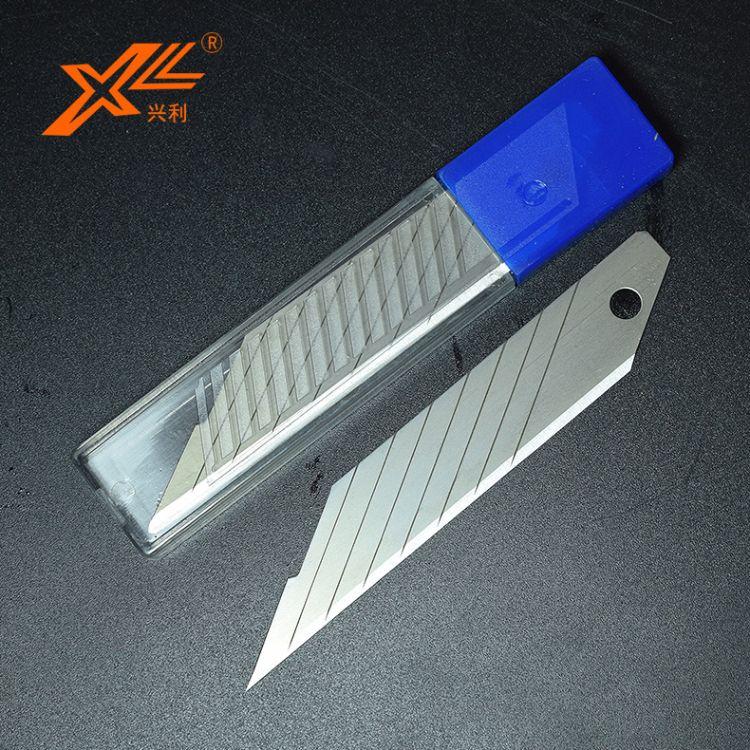 优质特钢18mm大号美工刀片 30度美工折断刀片 裁纸刀片 壁纸刀片