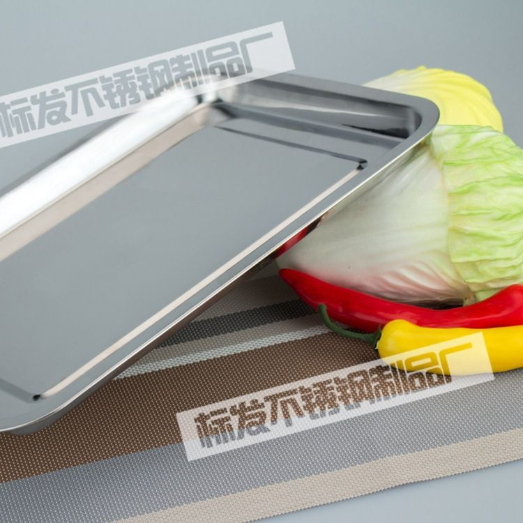 厂家直销不锈钢方盘不锈钢盘子长方形托盘烧烤盘不锈钢烘焙盘菜盘