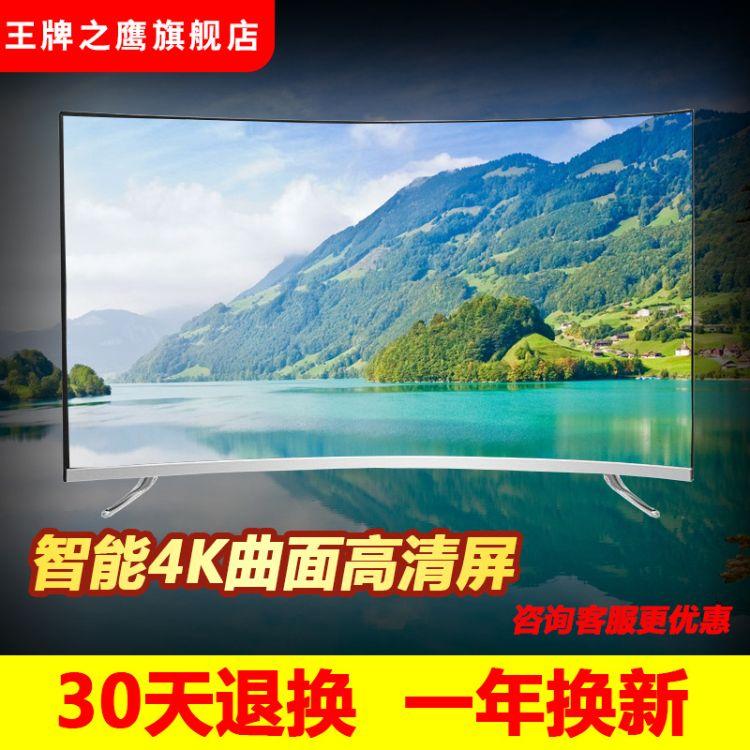 王牌之鹰42寸LED4K智能网络液晶高清电视厂家直销酒店KTV宾馆热销