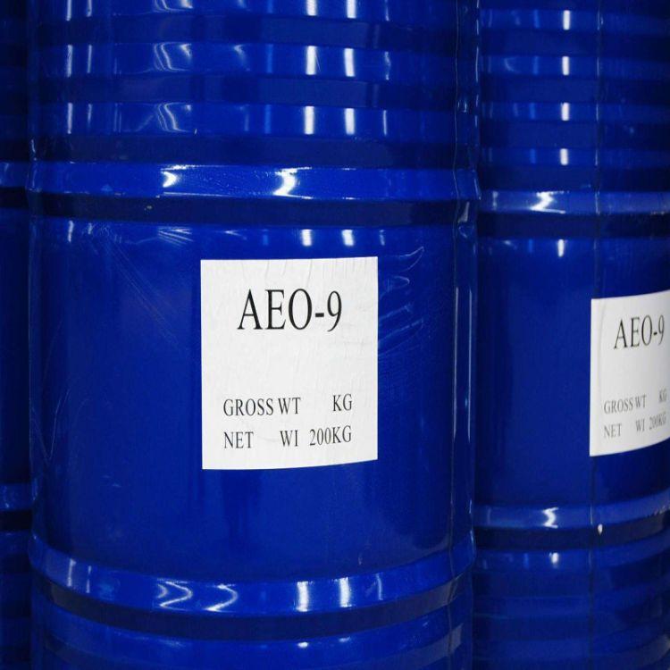 供应巴斯夫AEO-9脂肪醇聚氧乙烯醚 巴斯夫乳化剂AEO-9 aeo9