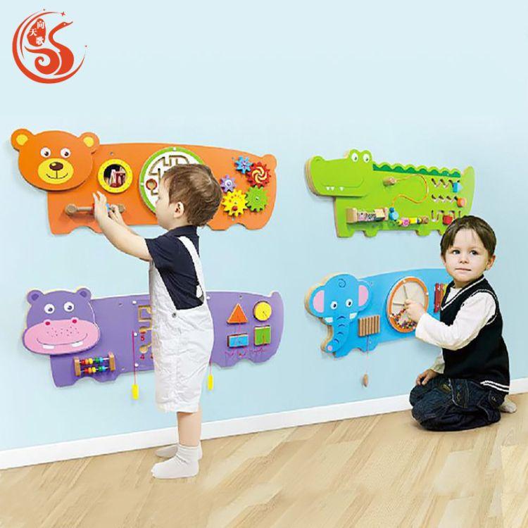 幼儿园墙面游戏套装 儿童益智早教墙面玩具木制 启蒙亲子游戏墙