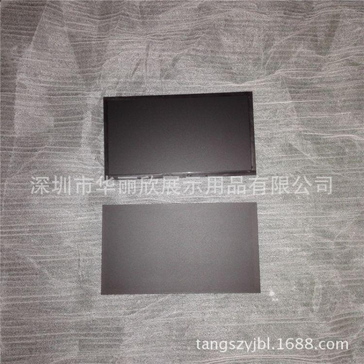 茶色亚克力板亚克力面板定制加工有机玻璃制品