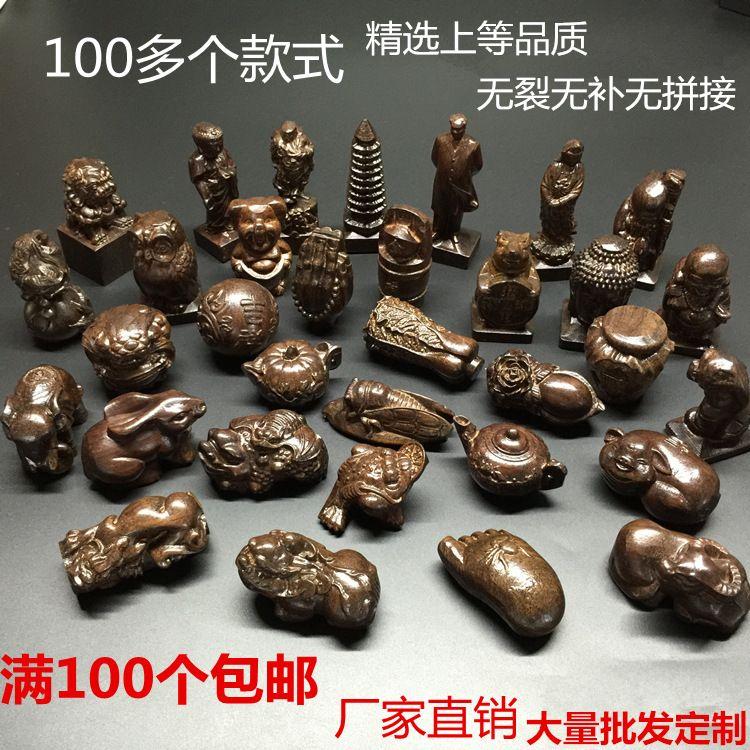厂家直销精品印度沙沉木沉香木木质摆件皮黑木雕手把件工艺品批发