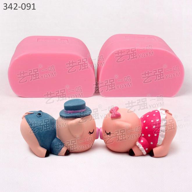 立体蛋糕模具 亲亲猪对嘴猪套件小号 液态翻糖硅胶模 diy烘焙工具